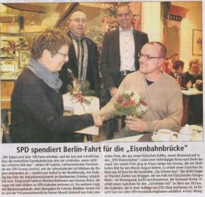 LDZ_SPD_20151222