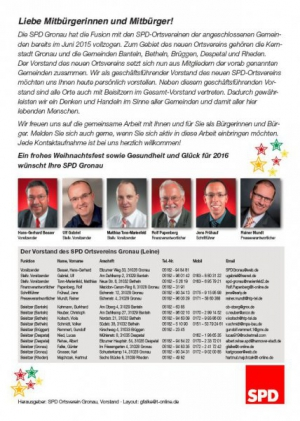 Weihnachtsgruss_SPD_2015